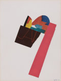 Latin American:Contemporary, GERARDO RUEDA (Spanish, 1926-1996). Untitled, 1992. Mixedmedia. 15-1/2 x 11-3/4 inches (39.4 x 29.8 cm). Signed and dat...