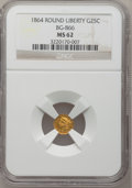 California Fractional Gold: , 1864 25C Liberty Round 25 Cents, BG-866, Low R.6, MS62 NGC. NGCCensus: (1/0). PCGS Population (7/5). (#10727)...