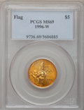 Modern Issues: , 1996-W G$5 Olympic/Flag Bearer Gold Five Dollar MS69 PCGS. PCGSPopulation (1415/107). NGC Census: (300/327). Numismedia W...