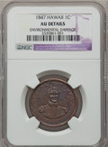 Coins of Hawaii: , 1847 1C Hawaii Cent -- Environmental Damage -- NGC Details. AU. NGCCensus: (8/193). PCGS Population (27/294). Mintage: 100...