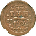Coins of Hawaii, 1879 T. Hobron 12 1/2 Cents Token MS62 NGC. M. 2TE-8....