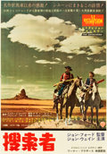"""Movie Posters:Western, The Searchers (Warner Brothers, 1956). Japanese B2 (20"""" X 29"""").. ..."""