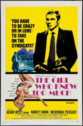 "The Girl Who Knew Too Much & Others Lot (Commonwealth United, 1969). One Sheets (3) (27"" X 41""). Crime..."