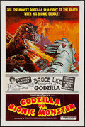 "Movie Posters:Science Fiction, Godzilla vs. Mechagodzilla (Downtown Distribution Company, R-1978).One Sheet (27"" X 41""). Science Fiction. Re-release Title..."
