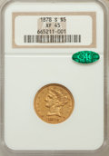 Liberty Half Eagles: , 1878-S $5 XF45 NGC. CAC. NGC Census: (22/472). PCGS Population(17/173). Mintage: 144,700. Numismedia Wsl. Price for proble...