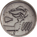 Explorers:Space Exploration, Gemini 7 Flown Silver-Colored Fliteline Medallion Directly from thePersonal Collection of Mission Pilot James Lovell, with Si...