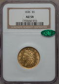 Classic Half Eagles, 1836 $5 AU58 NGC. CAC. Breen-6509, McCloskey 4-D, R.2....