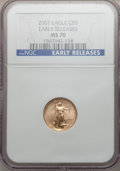 Modern Bullion Coins, 2007 $5 Tenth-Ounce Gold Eagle Early Releases MS70 NGC. NGC Census:(0). PCGS Population (89). (#146910)...
