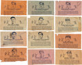 Baseball Cards:Sets, 1936 R301 Overland Candy Collection (63) With DiMaggio, Foxx and Gehrig!. ...