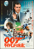 "Movie Posters:James Bond, Diamonds are Forever (United Artists, 1971). Japanese B2 (20"" X28.2""). James Bond.. ..."