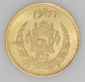 Afghanistan: , Afghanistan: Muhammad Zahir Shah gold 4 Grams SH1315 (1936), KM935,choice brilliant UNC, well-struck and very attractive....