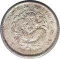 China: , China: Taiwan. 10 Cents ND (1893-94), KM-Y247.1, XF45 ICG, an attractively toned coin with considerable mint luster, very scarce in...