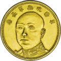 """China: , China: Yunnan. Gold 10 Dollars ND (1919), KM-Y482, """"1"""" below the flag tassels, choice AU-UNC, very nice surfaces.. From the Dr...."""