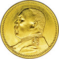 China: , China: Republic. Yuan Shih-kai gold 10 Dollars Year 1 (1916), KM-Y333a, yellow gold, AU-UNC, very lightly cleaned, an attractive ex...
