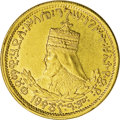 Ethiopia: , Ethiopia: Haile Selassie I gold Werk EE1923 (1931), KM21, lustrous AU-UNC with reflective surfaces, some minor scratches in the expose...
