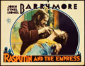 "Movie Posters:Historical Drama, Rasputin and the Empress (MGM, 1932). MPG Graded Lobby Card (11"" X14"").. ..."