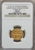 Afghanistan, Afghanistan: Ahmad Shah gold Mohur No Date (1747-1772),...