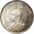 German East Africa: , German East Africa: Colonial 2 Rupien 1893, KM5, AU55 NGC, anattractive evenly toned specimen with silvery highlights in thelegends. Very scar...
