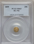 California Fractional Gold: , 1859 25C Liberty Octagonal 25 Cents, BG-702, R.3, MS63 PCGS. PCGSPopulation (43/90). NGC Census: (8/43). (#10529)...