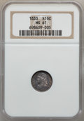 Bust Half Dimes: , 1833 H10C MS61 NGC. NGC Census: (27/341). PCGS Population (11/265).Mintage: 1,370,000. Numismedia Wsl. Price for problem f...