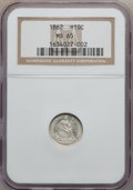 Seated Half Dimes: , 1862 H10C MS65 NGC. NGC Census: (90/67). PCGS Population (72/63).Mintage: 1,492,550. Numismedia Wsl. Price for problem fre...