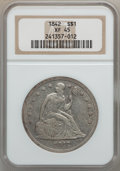 Seated Dollars: , 1842 $1 XF45 NGC. NGC Census: (64/319). PCGS Population (118/283).Mintage: 184,618. Numismedia Wsl. Price for problem free...