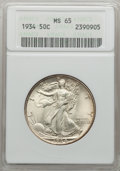 Walking Liberty Half Dollars: , 1934 50C MS65 ANACS. NGC Census: (589/391). PCGS Population(806/579). Mintage: 6,964,000. Numismedia Wsl. Price for proble...