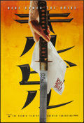 "Movie Posters:Action, Kill Bill: Vol. 1 (Miramax, 2003). One Sheet (27"" X 40"") DSAdvance. Action.. ..."