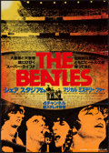 "Movie Posters:Rock and Roll, The Beatles at Shea Stadium (Fuji, 1977). Japanese B2 (20"" X 28.5""). Rock and Roll.. ..."