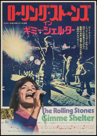 """Gimme Shelter (20th Century Fox, 1971). Japanese B2 (20"""" X 28.5""""). Rock and Roll"""