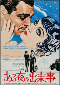 "It Happened One Night (Columbia, R-1977). Japanese B2 (20"" X 28.5""). Academy Award Winners"