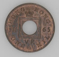 Hong Kong: , Hong Kong: Victoria Mil - Nice Duo, KM2 1865 without hyphen between Hong and Kong, choice lustrous UNC, far more color than usually see... (Total: 2 Coins Item)
