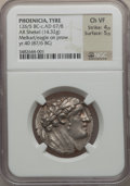 Ancients:Greek, Ancients: PHOENICIA. Tyre. Ca. 126 BC-AD 65. AR shekel (14.32gm). ...