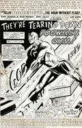 Original Comic Art:Splash Pages, Bob Brown and Don Heck Daredevil #119 Splash Page 1 OriginalArt (Marvel, 1975)....