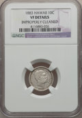 Coins of Hawaii: , 1883 10C Hawaii Ten Cents -- Improperly Cleaned -- NGC Details. VF. NGC Census: (5/348). PCGS Population (27/584). Mintage:...