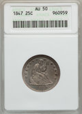 Seated Quarters: , 1847 25C AU50 ANACS. NGC Census: (2/51). PCGS Population (5/46).Mintage: 734,000. Numismedia Wsl. Price for problem free N...
