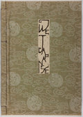 Books:World History, Frederic de Garis for H. S. K. Yamaguchi. INSCRIBED BY YAMAGUCHI. We Japanese: Being Descriptions of Many of the Customs...