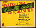 """Movie Posters:Horror, The Mysterious Dr. Fu Manchu (Paramount, 1929). MP Graded TitleLobby Card (11"""" X 14"""").. ..."""