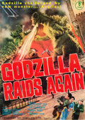 "Movie Posters:Science Fiction, Godzilla Raids Again (Gigantis the Fire Monster). (Toho, 1955).International Japanese B2 (20"" X 28.5"").. ..."