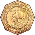 Commemorative Gold, 1915-S $50 Panama-Pacific 50 Dollar Octagonal MS65 PCGS Secure.CAC....