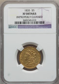 Classic Half Eagles: , 1835 $5 -- Improperly Cleaned -- NGC Details. XF. NGC Census:(49/535). PCGS Population (63/307). Mintage: 371,534. Numisme...