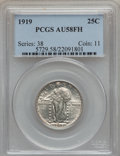 Standing Liberty Quarters: , 1919 25C AU58 Full Head PCGS. PCGS Population (29/462). NGC Census:(20/338). Mintage: 11,324,000. Numismedia Wsl. Price fo...