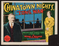 "Movie Posters:Crime, Chinatown Nights (Paramount, 1929). Title Lobby Card (11"" X 14"").Crime.. ..."