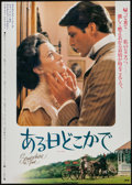 "Movie Posters:Fantasy, Somewhere in Time (Universal, 1981). Japanese B2 (20"" X 28.5"").Fantasy.. ..."