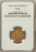 Classic Half Eagles: , 1834 $5 Plain 4 VF30 NGC. NGC Census: (38/1836). PCGS Population(45/1108). Mintage: 657,460. Numismedia Wsl. Price for pro...