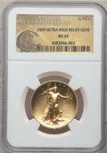 Modern Bullion Coins, 2009 $20 Ultra High Relief MS69 NGC. NGC Census: (0/0). PCGSPopulation (6759/5999). Numismedia Wsl. Price for problem fre...