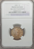 Proof Liberty Nickels: , 1888 5C -- Rev Spot Removed -- NGC Details. Proof. NGC Census:(0/720). PCGS Population (2/789). Mintage: 4,582. Numismedia...