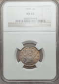 Liberty Nickels: , 1909 5C MS62 NGC. NGC Census: (41/276). PCGS Population (51/400).Mintage: 11,590,526. Numismedia Wsl. Price for problem fr...