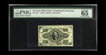Fractional Currency:Third Issue, Fr. 1251 10c Third Issue PMG Gem Uncirculated 65 EPQ. There is not much that can be improved upon with this beauty. This not...