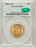 Liberty Half Eagles, 1891-CC $5 MS62 PCGS. CAC. Variety 1-A....
